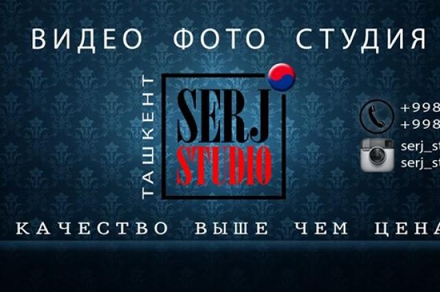 SERJ studio