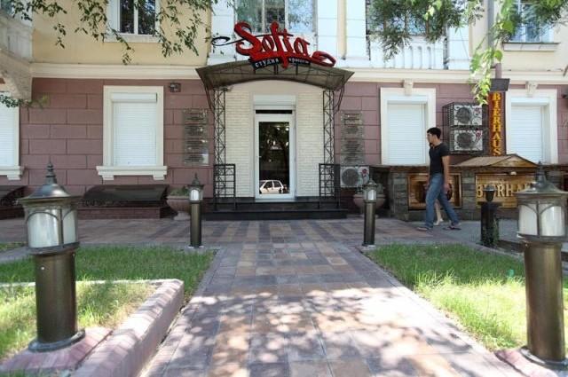 «SOFIA» Салон красоты