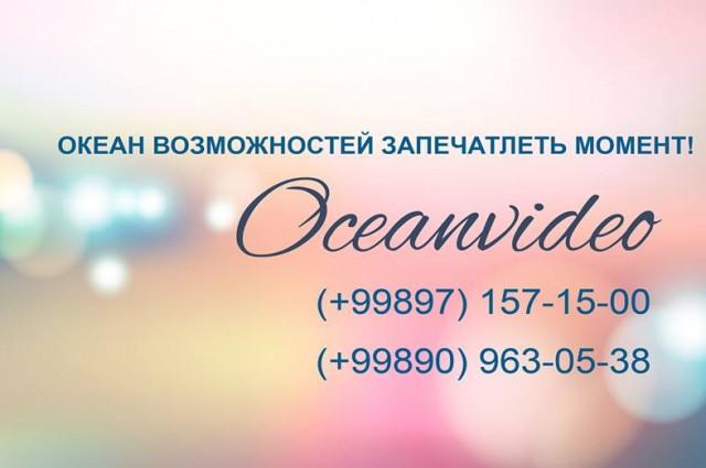 OCEANVIDEO