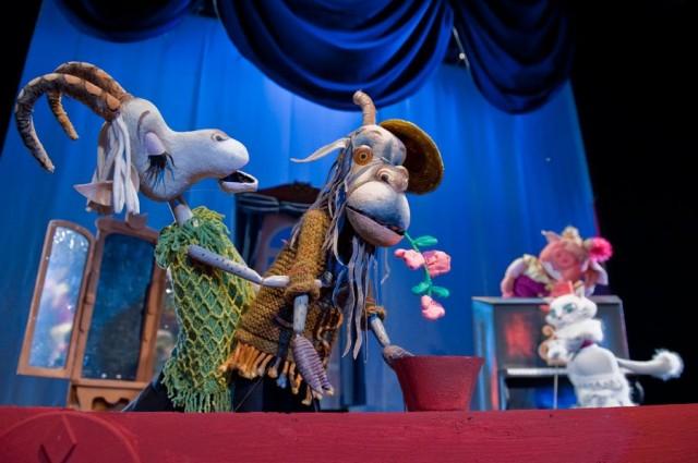 Кашкадарьинский Областной Театр Кукол