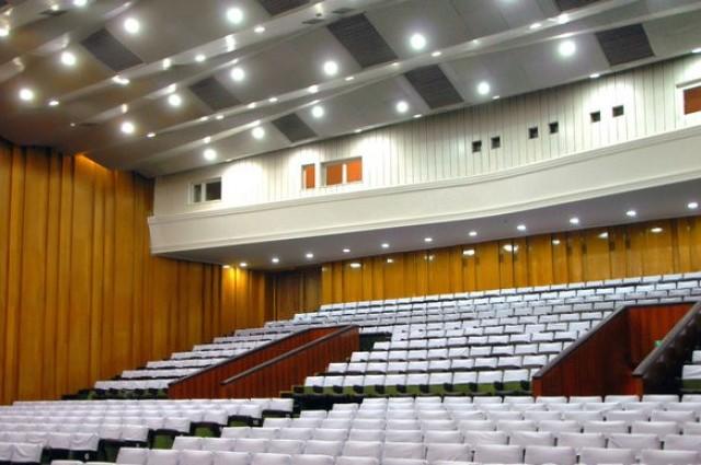 Каракалпакский Государственный Музыкальный Театр им. Бердаха