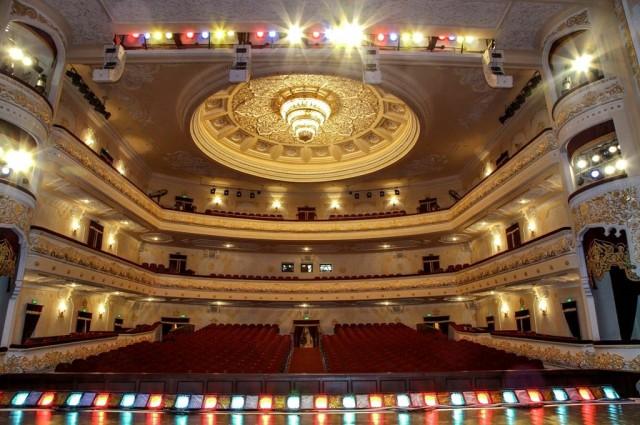 Государственный Академический Большой Театр им. А. НАВОИ