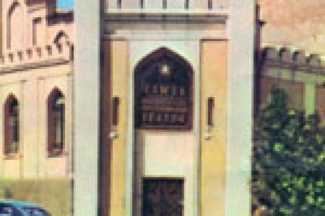 Кокандский Городской Театр Музыкальной Драмы им. Хамзы