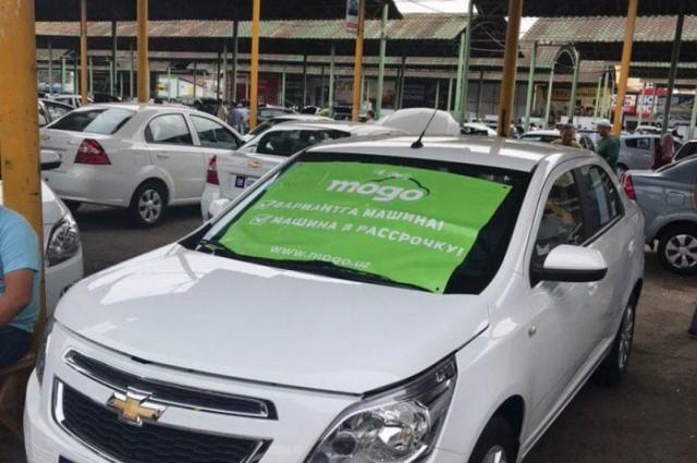 Chevrolet Cobalt 4-позиция A/T на продажу