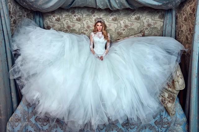"""Lady Gold"" Свадебный салон"