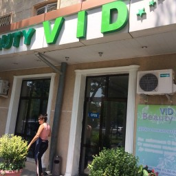 VID Beauty Salon