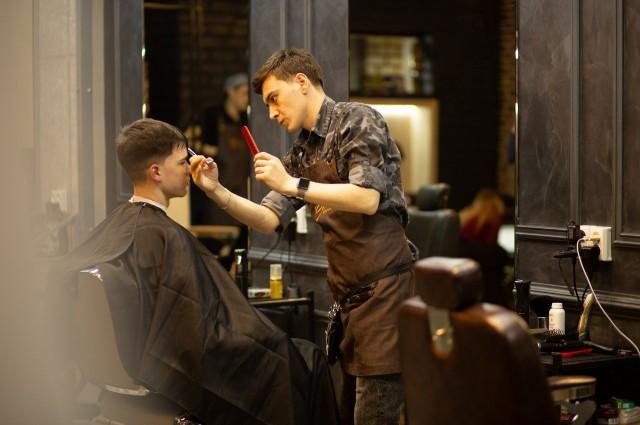 "Barbershop «Дядя Chill"""